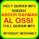 Abdur Rahman al Ossi Quran mp3 by Abyadapps