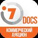 Коммерческий аукцион by 7docs
