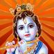 Krishna Darshan by Himanshu shekhar