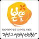 본뜰 축산물도매 쇼핑몰 by jbkorea