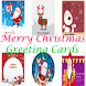 Merry Christmas Greeting Cards by Smart App Dev