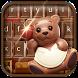 Chocolate teddy keyboard by Super Keyboard Theme