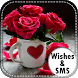 Happy Rose Day Wishes-SMS by Angle Wishes