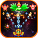 Chicken Shooter : Space Attack by Chicken Shooter HD 2017