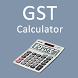 GST Calculator by Weavebytes