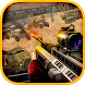 Mission IGI: FPS Shooting game by The New Games