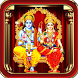 Lord Sri Rama Live Wallpaper by Imax Studio