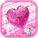 Pink diamond love keyboard theme free by artant