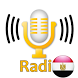 Egypt Radio by Smart Apps Android