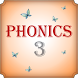 파닉스 3권 학습- phonics 3, 영톡스, 기초, 초급영어