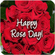 Rose Day Send SMS And Images by PRACHI INFOTECH