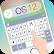New Cool OS 12 Keyborad Theme by Kika Free Theme