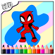 Superhero Coloring Game by Superhero Coloring Games Kids