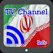 TV Iran Info Channel by TV satellite dish channel free