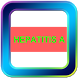 Hepatitis A - Causes - Treatment - Exercises