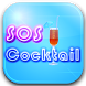 SOS Cocktail - Drink Recipes by RedaBenh