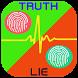 Lie Detector - Truth Or Lie - Prank