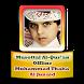 Murottal AlQuran by Argan Studio