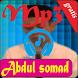 Ceramah Abdul Somad - Paling Lucu 2017 Mp3