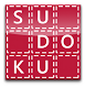 Free Sudoku: Sudoku Puzzles by GPro