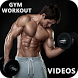 Gym Workout Fitness Videos at Home by Logindroids