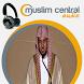 Abdul Muhsin Al Qasim - Quran by Muslim Central
