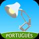 Pixar Amino em Português by Amino Apps