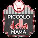 Piccolo Della Mama in Kalk by Webpen