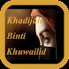 Kisah Khadijah Istri Rasul by TuriPutihStudio