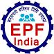 EPFO Online check India by Narendra Gupta
