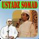 Ceramah Lucu Ustadz Abdul Somad Mp3 by Lurah APP