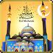 Eid Mubarak - Eid ul Adha by Selfie Camera