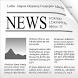 NewsFeed : รวบรวมข่าวสาร by Mr.Jeerawat Kanchanathawon
