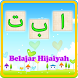 Belajar Huruf Hijaiyah by Indocipta Studio