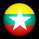 Burma News | Rohingya News | Myanmar News by ProgrammingTunes