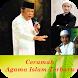 Ceramah Agama Islam Terbaru by Rumah Kita