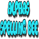 Alphas Spelling Bee by FIRESHOT