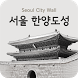 Seoul City Wall App by 서울특별시