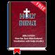Bible AVDDV, New Van Dyck (Arabic) by LQJ Games