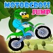 Motorcross Jump by Art And Guide