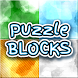 Puzzle Blocks | Physics Game by Mythec