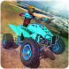 Extreme ATV Quad Bike Stunt by Ample Gamez