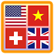 Flags Quiz - Capitals Quiz by Aregames