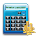 Pension Calculator by Digital Applications Islamabad