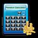 Pension Calculator by Digital Applications Islamabad