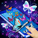 Butterfly on Screen : Butterflies Flying by gk app studio
