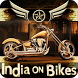 INDIA ON BIKES: New & Used by Mobiligent Technologies