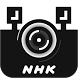 NHK Mimicry Camera by NHK (JAPAN BROADCASTING CORP.)