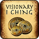 Visionary I Ching Oracle Cards by Indie Goes Software