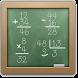 Numeros Primos by CodiceSoftware